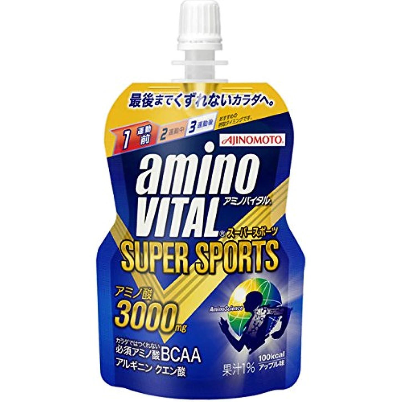 任命一口倫理味の素 アミノバイタル ゼリードリンク SUPER SPORTS 100g