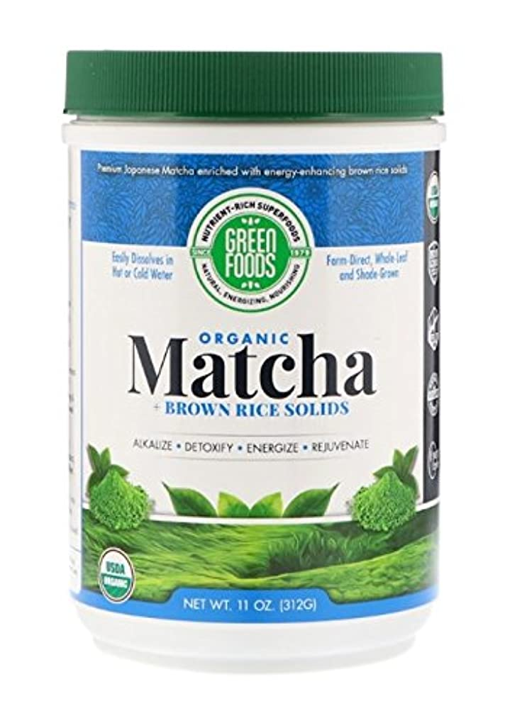 可動式の配列分類海外直送品Matcha Green Tea, 11 oz by Green Foods Corporation