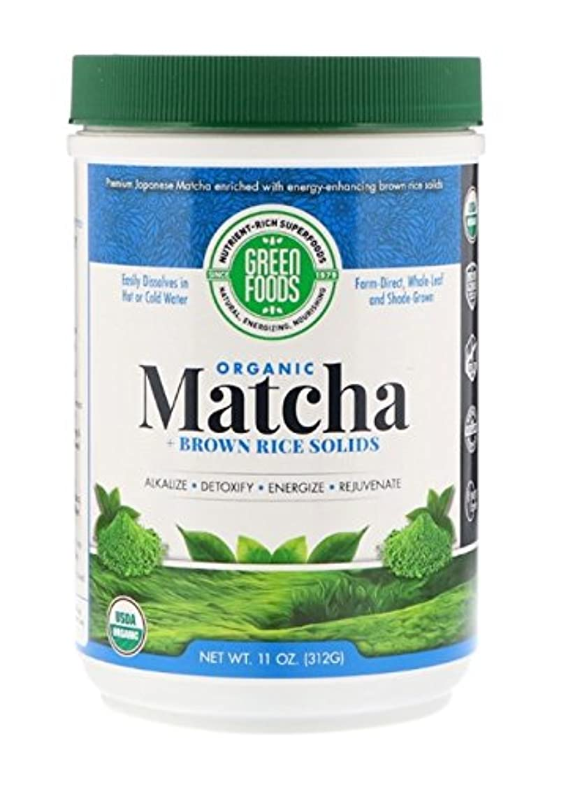 海外直送品Matcha Green Tea, 11 oz by Green Foods Corporation