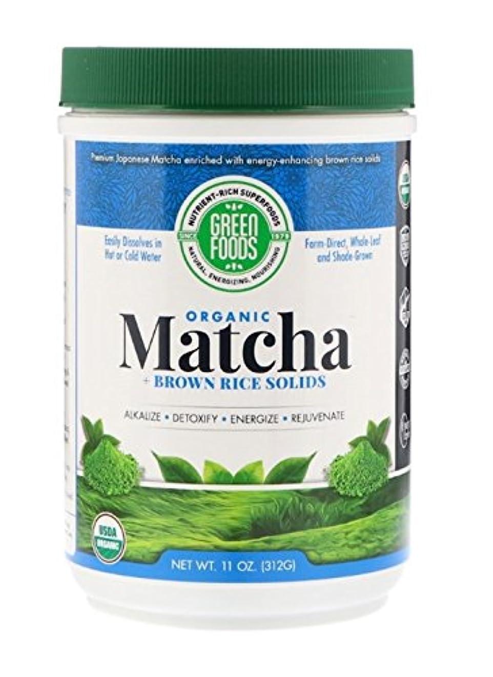 ライブロードされた朝ごはん海外直送品Matcha Green Tea, 11 oz by Green Foods Corporation