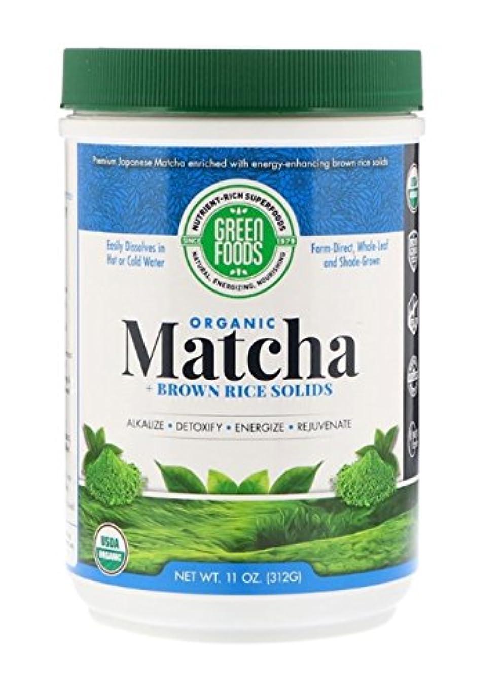 ブルゴーニュ酸っぱい類似性海外直送品Matcha Green Tea, 11 oz by Green Foods Corporation