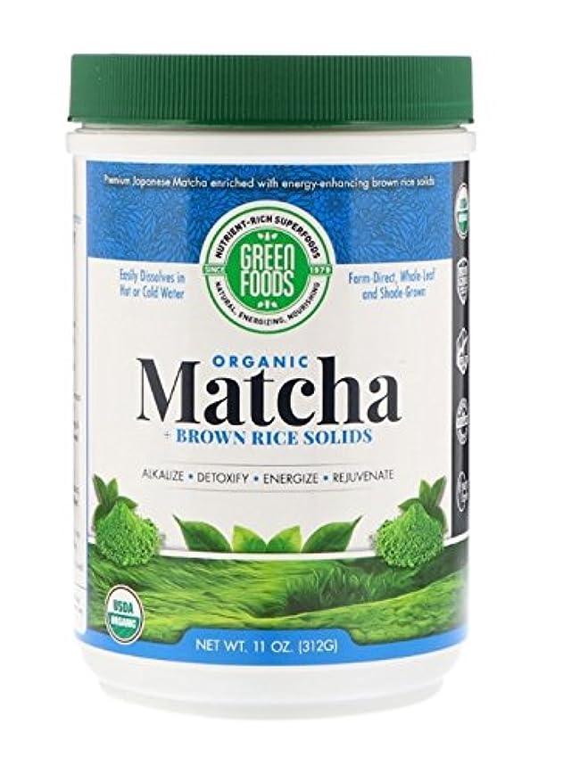 シードスクラップブック野ウサギ海外直送品Matcha Green Tea, 11 oz by Green Foods Corporation