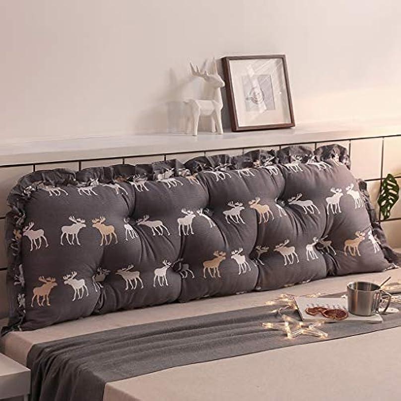食物嫌悪解任背もたれ枕ベッドクッションファブリックベッド枕ビッグバックパッドダブルウエストクッションマルチスタイルサイズ Zsetop (Color : A, Size : 120cm)