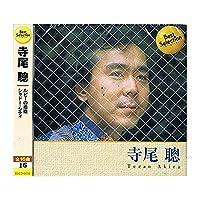 CD 寺尾聰 Best Selection BSCD-0033 【人気 おすすめ 通販パーク】