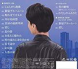 新・演歌名曲コレクション6 -碧し-(初回限定盤)(DVD付) 画像