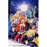 スレイヤーズTRY Blu-rayBOX 【完全生産限定版】