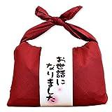新潟県 魚沼産 白米 コシヒカリ バンダナ包み 我が家の新米感謝 8個セット 平成28年産 (お世話になりました, 赤)