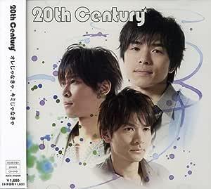 オレじゃなきゃ、キミじゃなきゃ(初回限定盤A)(DVD付)