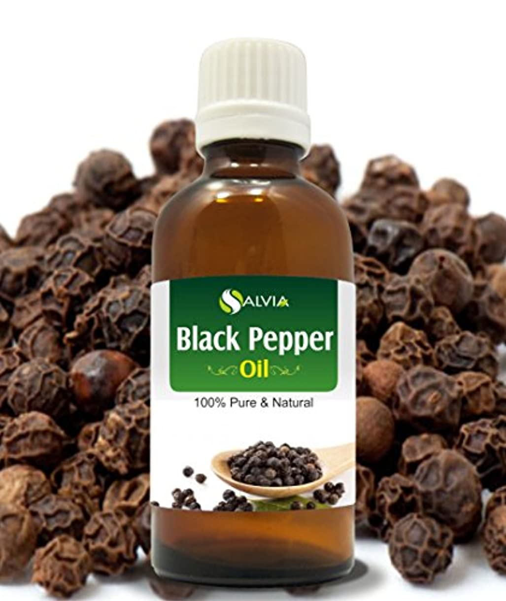 建築家放射性役に立つBLACK PEPPER OIL 100% NATURAL PURE UNDILUTED UNCUT ESSENTIAL OIL 100ML