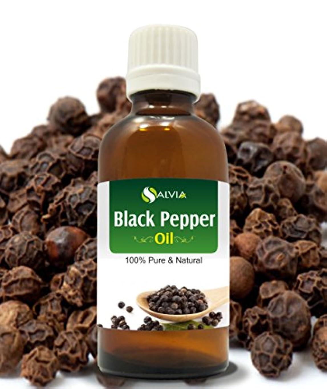 ハードウェア動員するオンBLACK PEPPER OIL 100% NATURAL PURE UNDILUTED UNCUT ESSENTIAL OIL 15ML