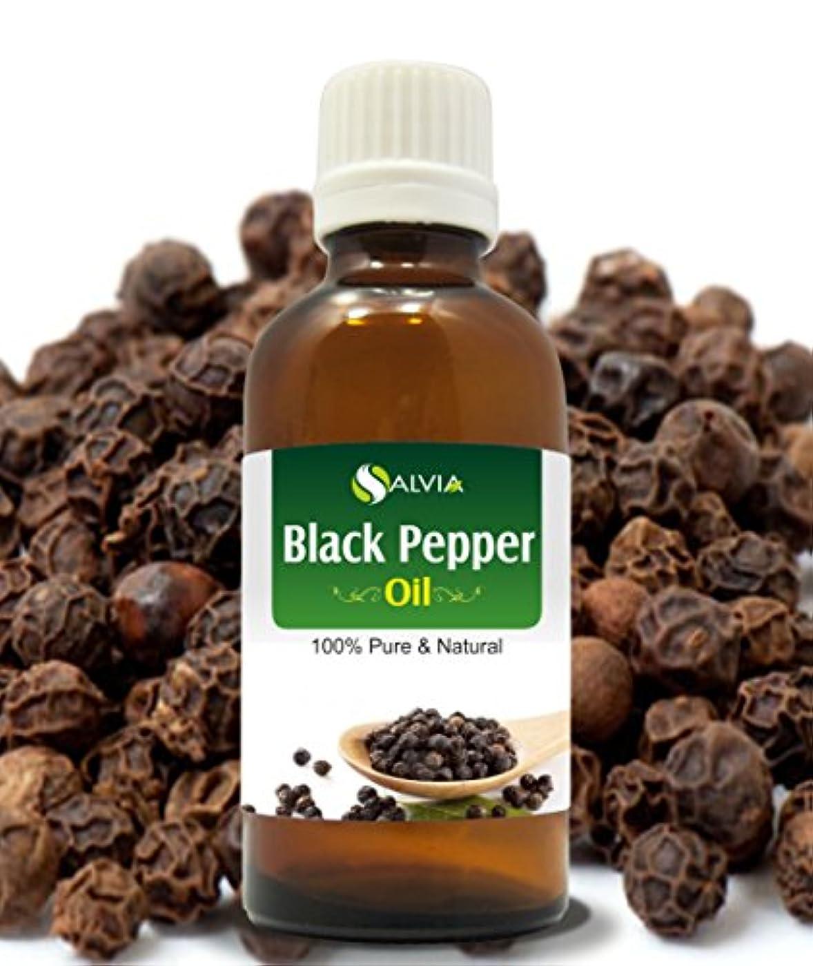 満員編集する肝BLACK PEPPER OIL 100% NATURAL PURE UNDILUTED UNCUT ESSENTIAL OIL 50ML