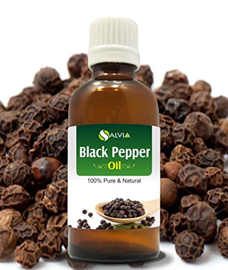 勝利した成人期便利さBLACK PEPPER OIL 100% NATURAL PURE UNDILUTED UNCUT ESSENTIAL OIL 50ML