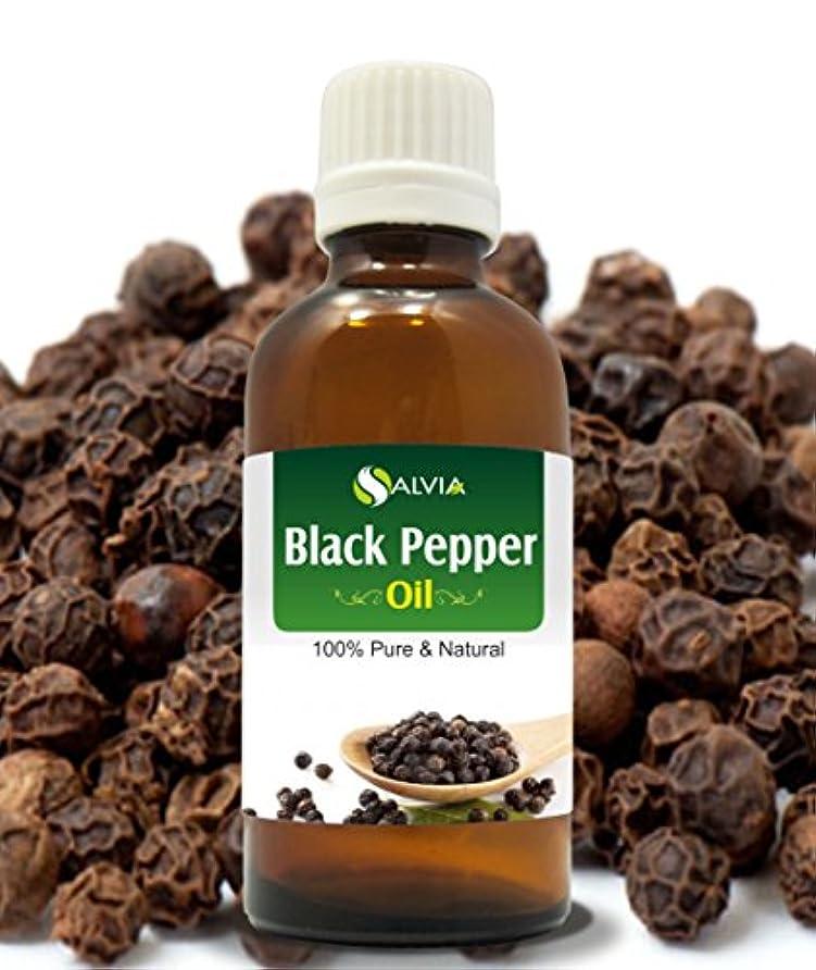 陪審武器浸したBLACK PEPPER OIL 100% NATURAL PURE UNDILUTED UNCUT ESSENTIAL OIL 50ML