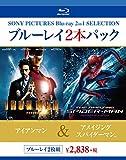 アイアンマン/アメイジング・スパイダーマンTM[Blu-ray/ブルーレイ]