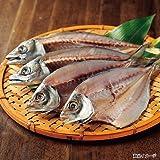 大分のブランド魚 「関あじ・関さば一夜干しセット(関あじ2尾・関さば1尾 / 計3尾)」