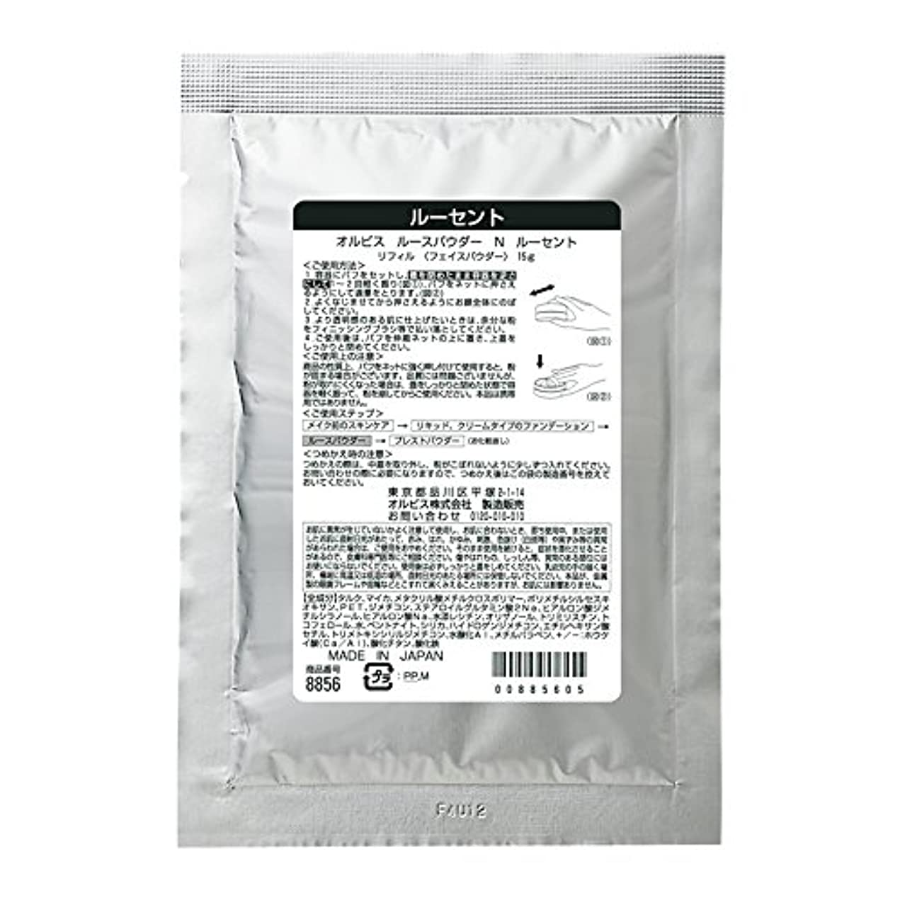 あえて豆腐招待オルビス(ORBIS) ルースパウダー リフィル(粉のみ?袋入り) ルーセント 15g