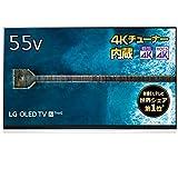 LG 55V型 4Kチューナー内蔵有機ELテレビ Alexa搭載/ドルビーアトモス対応 2019年モデル OLED55E9PJA