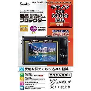 Kenko 液晶保護フィルム 液晶プロテクター...の関連商品6