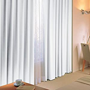 NICETOWN 遮光カーテン 2枚セット ア...の関連商品2