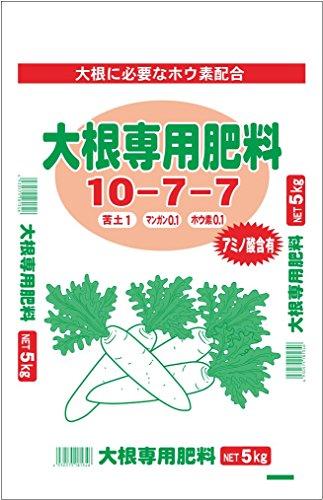 サンガーデン 大根専用肥料10-7-7MMB 5�s