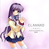 ドラマCD CLANNAD-クラナド-Vol.4 藤林杏