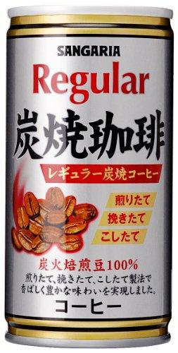 サンガリア レギュラー炭焼珈琲 190g×30本