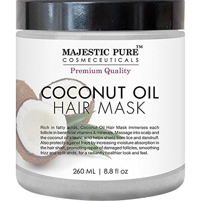 スクラブ地域の離婚Coconut Oil Hair Mask 8.8 fl.oz. 260 ml