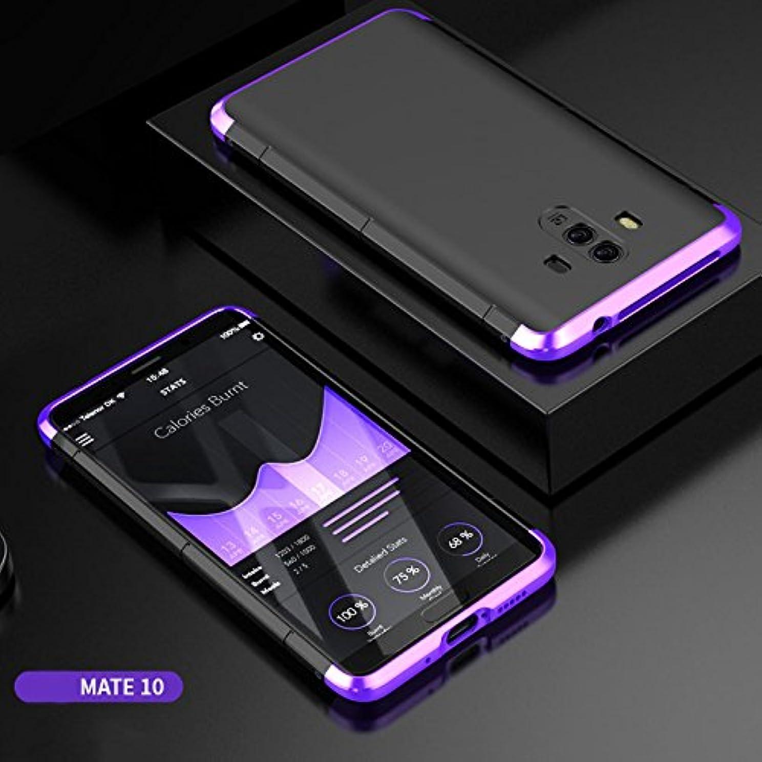 デコレーション書く容器Jicorzo - Huawei社メイト10 Coqueのために華為メイト10電話ケース耐衝撃バンパーフレームシェルのためにファッションメタル+ PC電話裏表紙