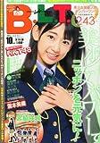 B.L.T.中部版 2013年 10月号 [雑誌]