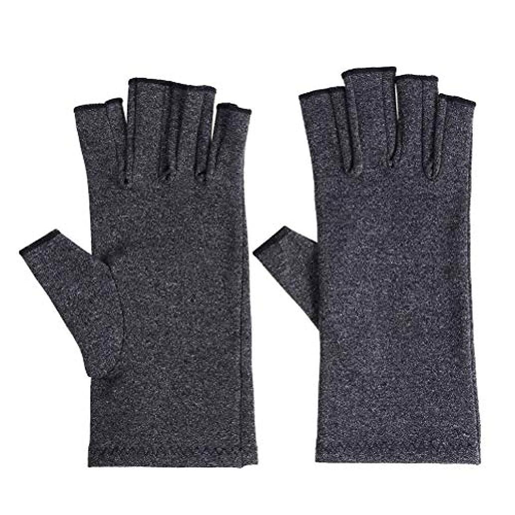 絶滅させる治世バクテリアHealifty 手関節炎関節痛緩和手袋療法圧縮手袋ヘルスケア手袋女性男性1ペア