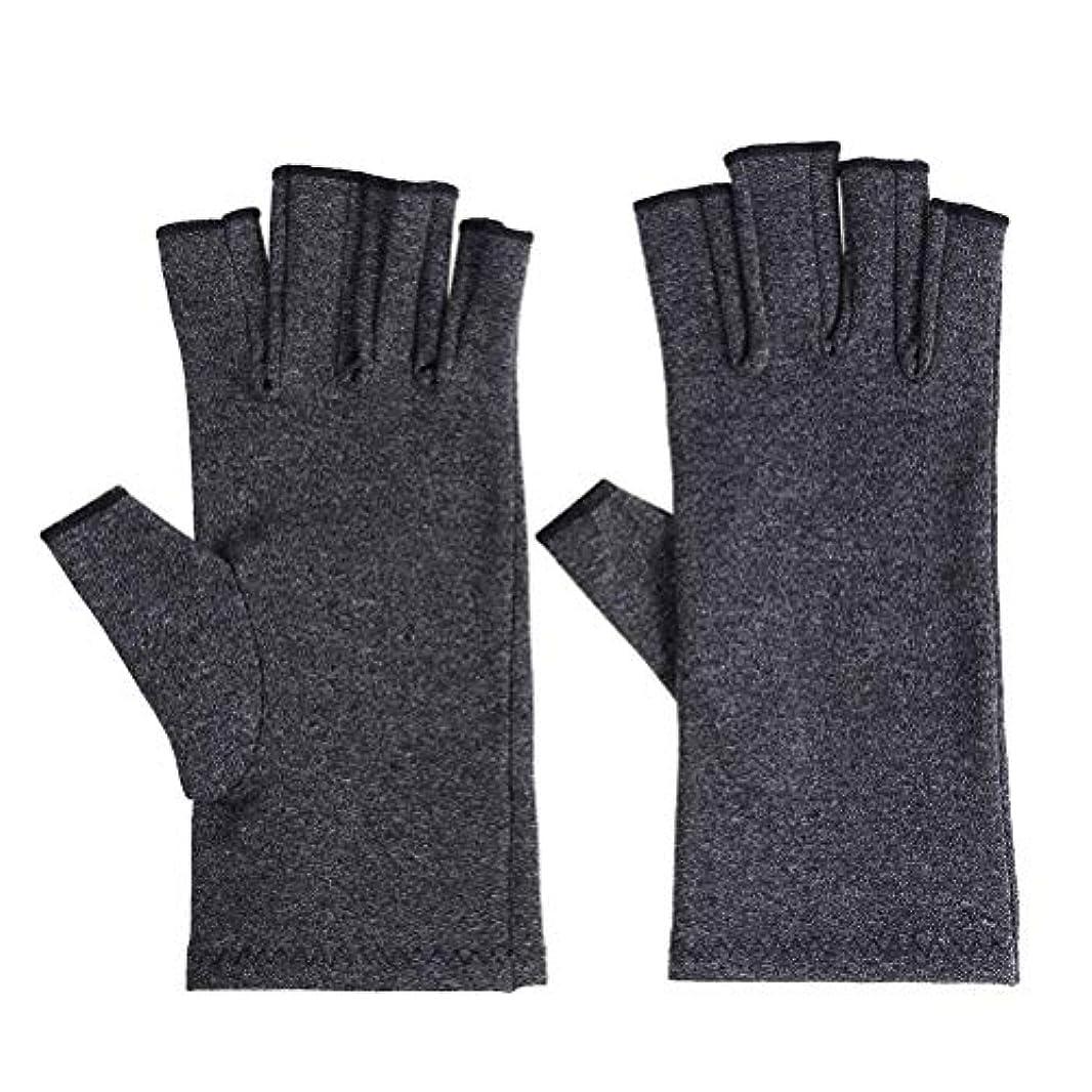 企業行政ナチュラルHealifty 手関節炎関節痛緩和手袋療法圧縮手袋ヘルスケア手袋女性男性1ペア