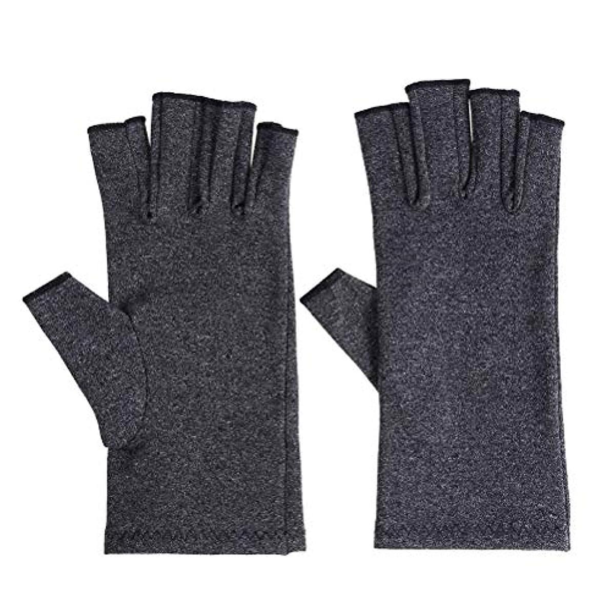 娯楽変位制限されたHealifty 手関節炎関節痛緩和手袋療法圧縮手袋ヘルスケア手袋女性男性1ペア