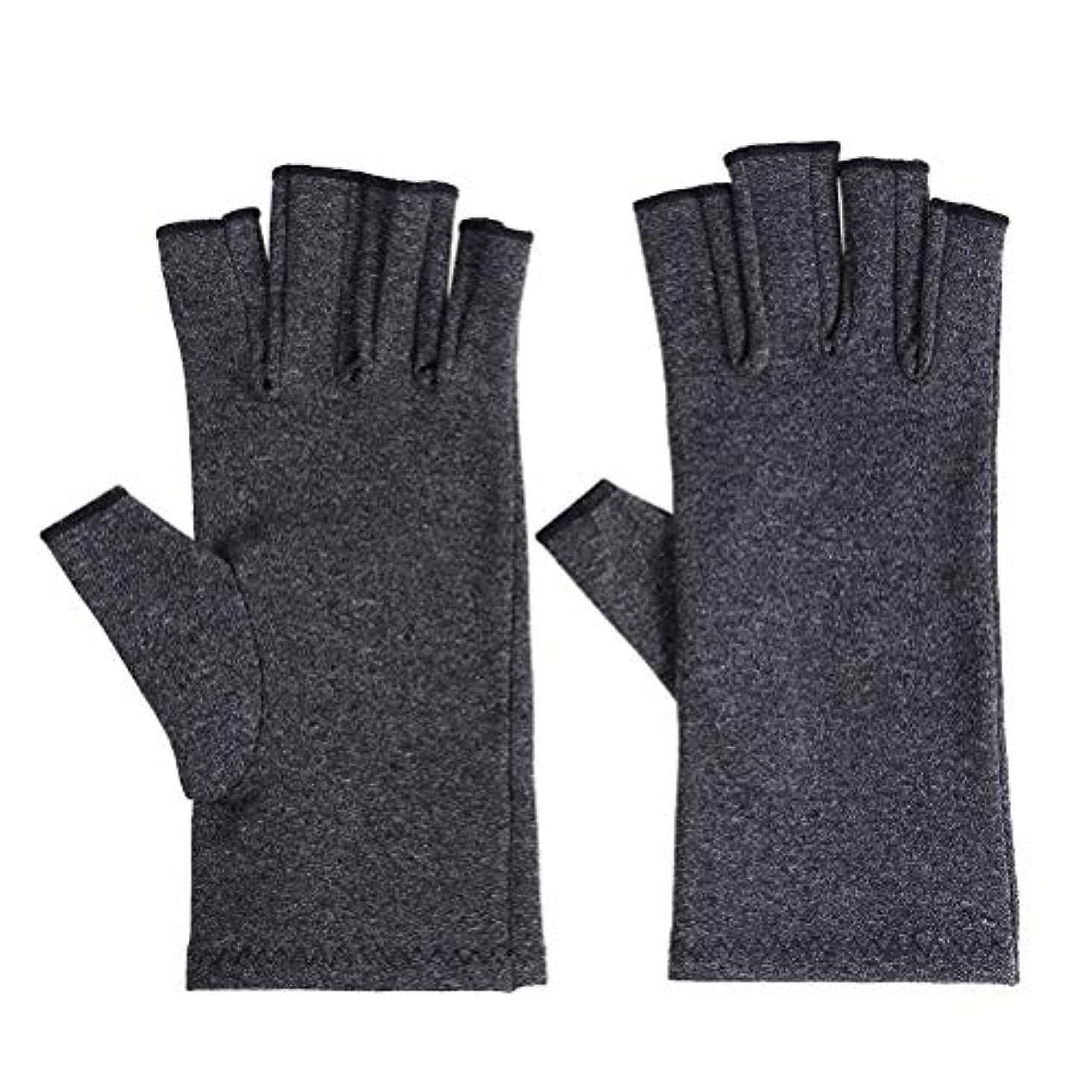 アルプス気分求めるHealifty 手関節炎関節痛緩和手袋療法圧縮手袋ヘルスケア手袋女性男性1ペア