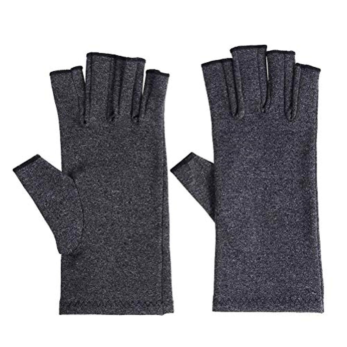 名誉あるセンサーセンサーHealifty 手関節炎関節痛緩和手袋療法圧縮手袋ヘルスケア手袋女性男性1ペア