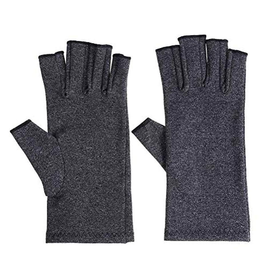 レザー見落とすサンプルHealifty 手関節炎関節痛緩和手袋療法圧縮手袋ヘルスケア手袋女性男性1ペア