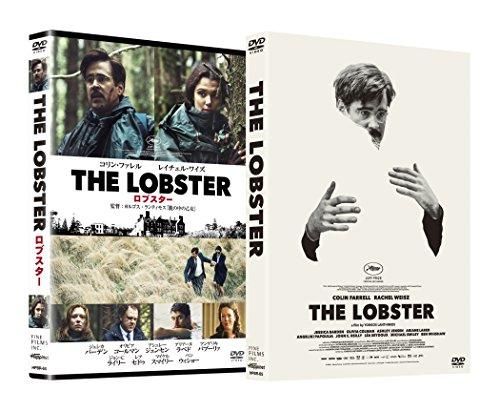 ロブスター [DVD]の詳細を見る