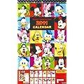ディズニー 2011年 カレンダー