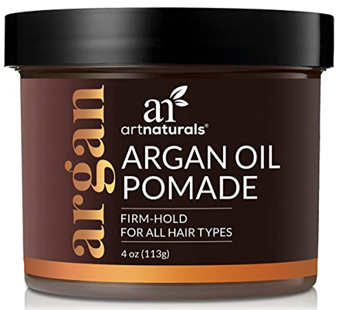 レザー思われる犯人ArtNaturals Professional Argan Oil Pomade - (4 Oz / 113g) - Strong Hold for All Hair Types – Natural Hair Styling Formula – Men and Women – Made in USA – Thick, Straight and Curly Hair