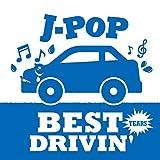 J‐POP BEST DRIVIN Blue Tears