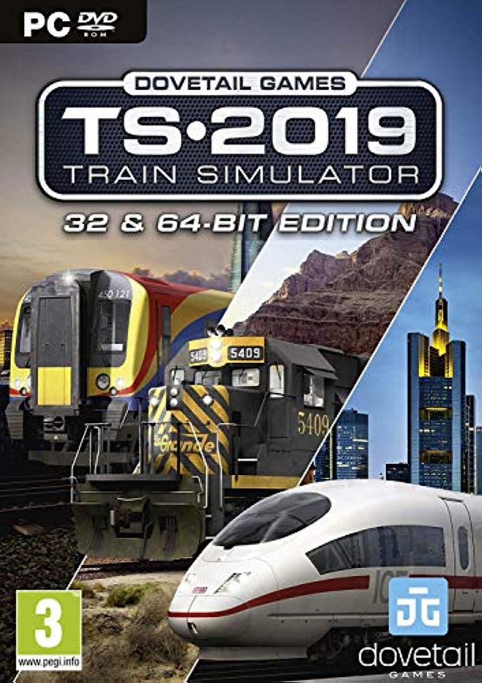 医学延期する戸口Train Simulator 2019 (PC DVD) (輸入版)