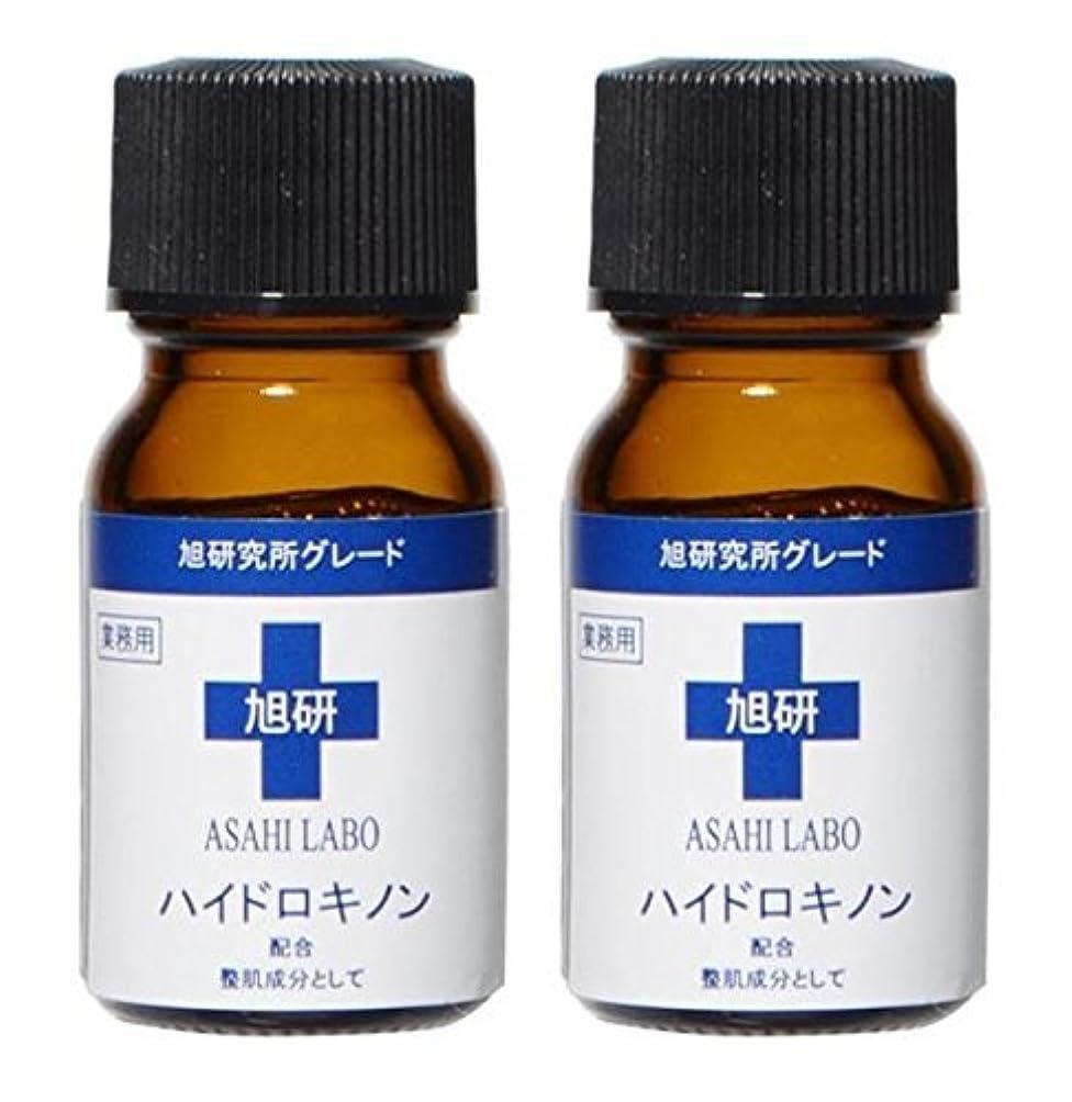 粗い商人農業業務用 ハイドロキノン 10g【2本セット】