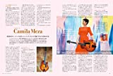 Jazz Guitar Magazine Vol.3 (ジャズ・ギター・マガジン) (リットーミュージック・ムック) 画像