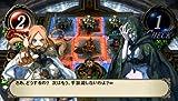 THE EYE OF JUDGMENT (アイ・オブ・ジャッジメント) 神託のウィザード 画像