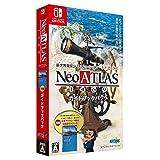 ネオアトラス1469 ガイドブックパック  - Switch