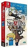 ネオアトラス1469 ガイドブックパック 【早期購入特典】「Neo ATLAS 1469 Original Soundtrack」 付