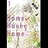 Home,Honey Home 1【電子限定特典付き】 【期間限定 無料お試し版】<Home,Honey Home> (シルフコミックス)
