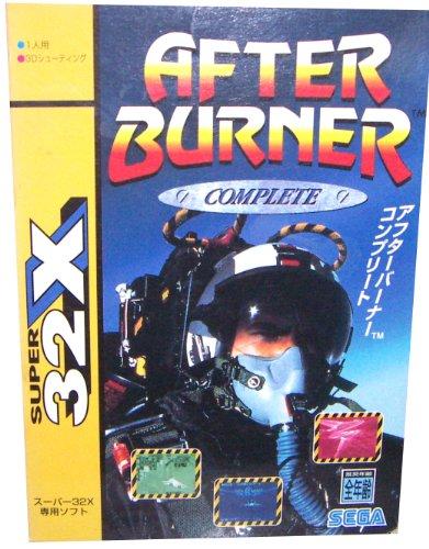 アフターバーナー コンプリート 32X 【メガドライブ】