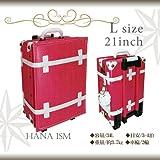 【HANA ism - Lサイズ-⑪】トランクキャリーケース 【ドットピンク×クールホワイト】
