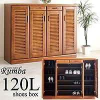 シューズボックス 幅120 完成品 木製 ラバーウッド 化粧合板 北欧 モダン 靴箱