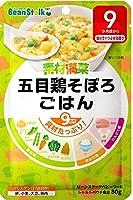 ビーンスタークベビーフード 素材満菜 五目鶏そぼろごはん 80g(9ヶ月~)【3個セット】